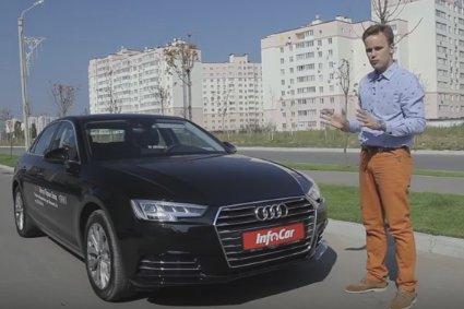 2016 Audi A4 // InfoCar