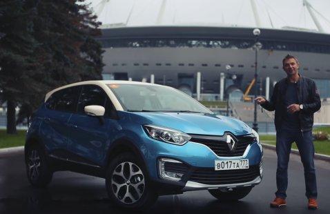 2016 Renault Kaptur 1,6 + вариатор // Игорь Бурцев