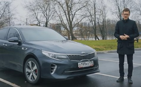 2017 KIA Optima GT // AcademeG