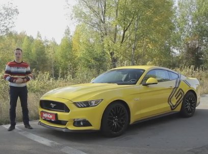 2017 Ford Mustang // InfoCar
