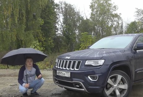 2017 Jeep Grand Cherokee // ATDrive