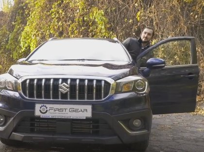 2017 Suzuki SX4 // Первая передача Украина