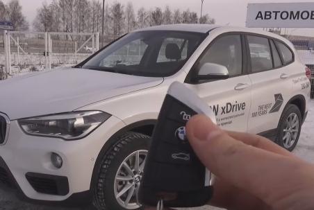 2017 BMW X1 xDrive20i (F48) // MegaRetr