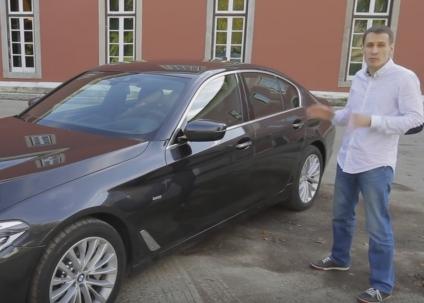 2017 BMW 5-series // DRIVE