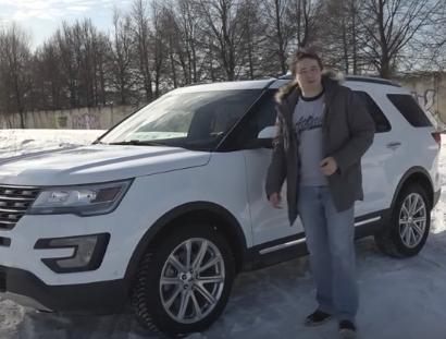2017 Ford Explorer V6 // ATDrive
