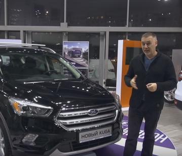 2017 Ford Kuga // Александр Михельсон