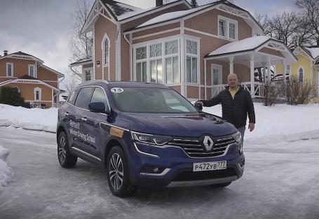 2017 Renault Koleos 2017 // За рулем
