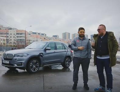 2017 BMW X5 xDRIVE 40e 2.0 // Большой тест-драйв