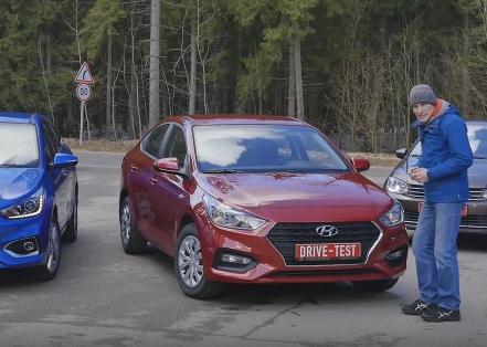 2017 Hyundai Solaris, Lada Vesta и Volkswagen Polo