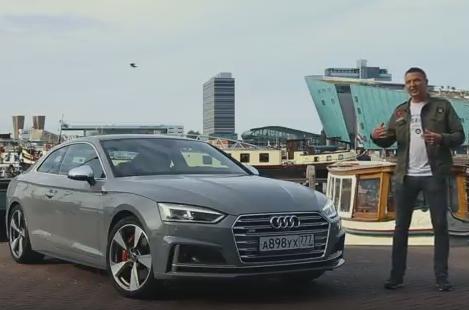 2017 Audi S5 // Игорь Бурцев