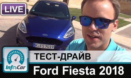 2017 Ford Fiesta // InfoCar