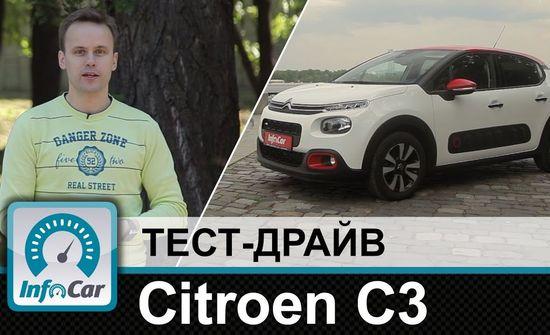 2017 Citroen C3 // InfoCar