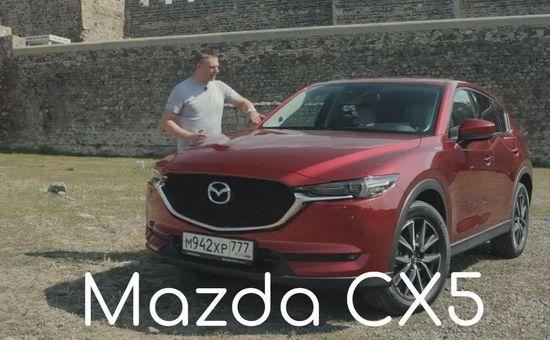 2017 Mazda CX5 // Игорь Бурцев