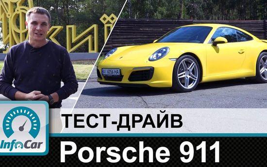 2017 Porsche 911 // InfoCar