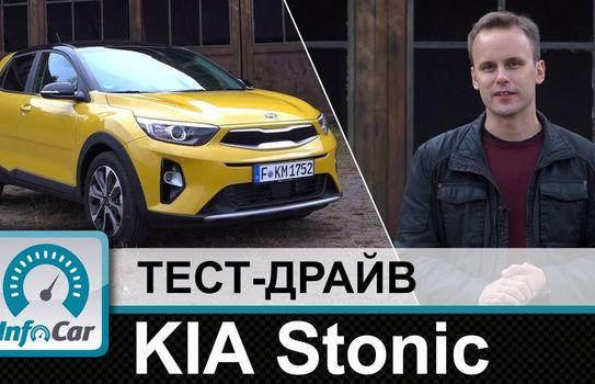 2018 KIA Stonic // InfoCar