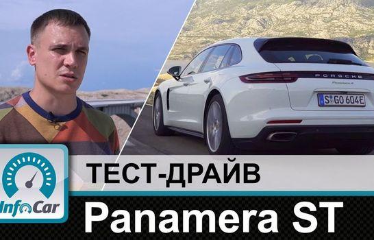 2017 Porsche Panamera Sport Turismo // InfoCar
