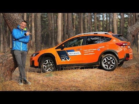 2017 Subaru XV // Игорь Бурцев