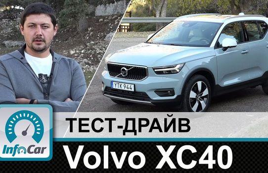 2018 Volvo XC40 // InfoCar