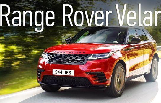 2017 Range Rover Velar // Авторевю