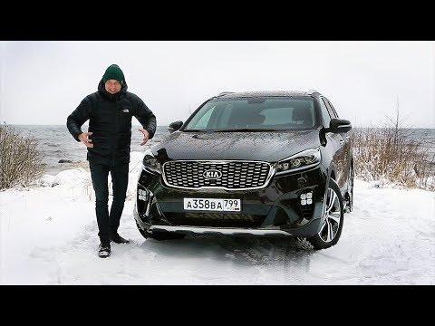 2018 KIA Sorento Prime // Игорь Бурцев