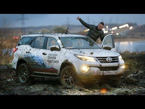 2018 Toyota Fortuner // Игорь Бурцев