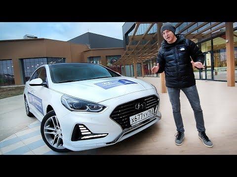 2018 Hyundai Sonata // Игорь Бурцев