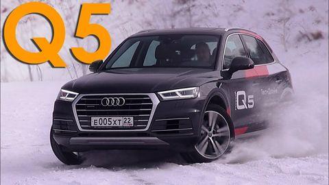 Audi Q5 2018 // Александр Михельсон