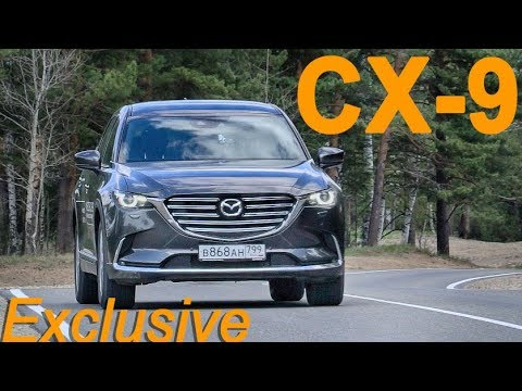 Mazda CX 9 2018 // Александр Михельсон