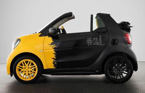 Smart представил последние авто с ДВС