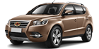 geely_emgrand_x7