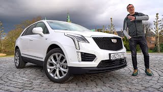 Тест Cadillac XT5 2020 // Игорь Бурцев