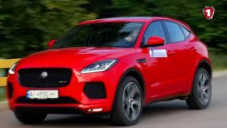 Jaguar E- PACE 2018 // Первый тест