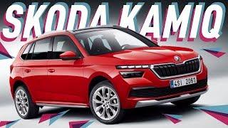 Skoda Kamiq 2019 видео обзор с Женевы