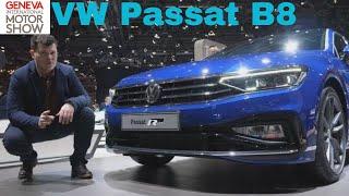 Новый VW Passat 2020. Женевский автосалон