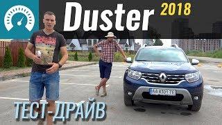 Renault Duster 2018 // Infocar