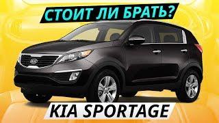 Б/у KIA Sportage 3 поколения