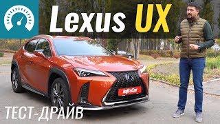 Тест-драйв Лексус UX 2019 в Украине