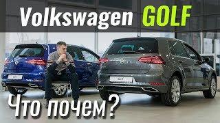 Обзор бензиновых VW Golf 2018