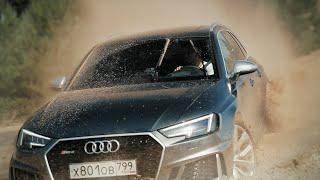 Лучшая Audi RS4 в истории // Anton Avtoman
