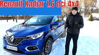 Новый Renault Kadjar 2019 в Украине