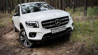 Новый Mercedes GLB по цене Кодиака и РАВ4?
