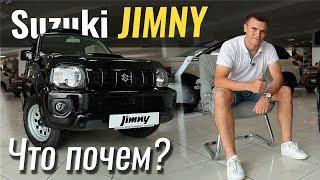 Suzuki Jimny 2012 // Infocar