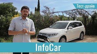 Mitsubishi Outlander PHEV 2018 // Infocar