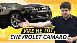 Chevrolet Camaro 2013 V6 3.6л с пробегом