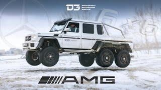 Mercedes G63 AMG 6X6 за 100.000.000 Руб. // D3