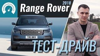 Range Rover 2018 // InfoCar