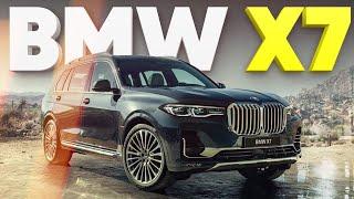 BMW X7 2019 // Большой тест-драйв