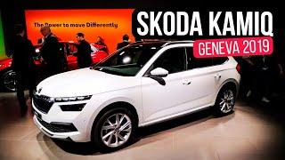 Обзор нового Skoda Kamiq 2019