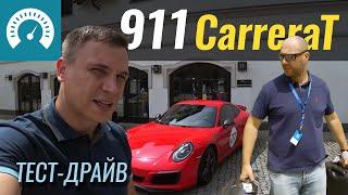 Тест необычного Porsche 911 Carrera T 2020
