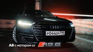 Лучшая Audi для Anton Avtoman